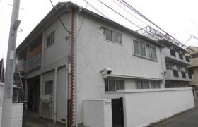 2K Apartment in Himonya - Meguro-ku