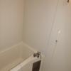 1LDK Apartment to Rent in Fuchu-shi Bathroom