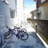 1K Apartment to Rent in Atsugi-shi Parking