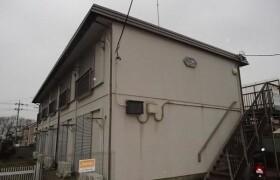 1DK Apartment in Sekiguchi - Atsugi-shi
