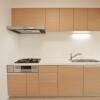 3LDK Apartment to Buy in Osaka-shi Nishiyodogawa-ku Kitchen
