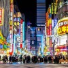 1R Apartment to Buy in Shinjuku-ku Shopping District