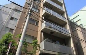 1LDK Mansion in Sotokanda - Chiyoda-ku