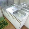1K Apartment to Rent in Nakano-ku Kitchen