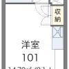 1R Apartment to Rent in Kyoto-shi Yamashina-ku Floorplan