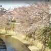 1R Apartment to Buy in Shinjuku-ku Sea or River