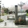 3LDK Apartment to Buy in Chiyoda-ku Park