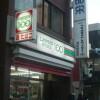 在埼玉市浦和區內租賃1K 公寓 的房產 Convenience Store