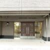1K Apartment to Rent in Kita-ku Building Entrance
