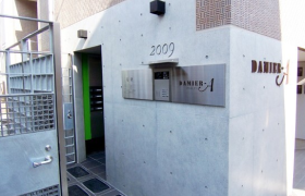 1K Mansion in Asahigaoka - Nerima-ku