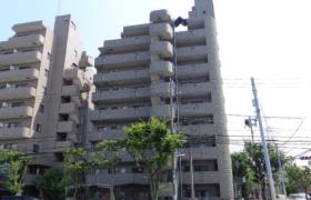 2LDK Mansion in Minamikasai - Edogawa-ku