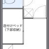 1K Apartment to Rent in Nagoya-shi Nakagawa-ku Floorplan