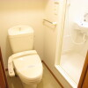 1K Apartment to Rent in Funabashi-shi Toilet