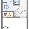 1K Apartment to Rent in Osaka-shi Higashinari-ku Floorplan