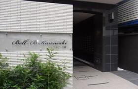 川崎市川崎区日進町-1K公寓大厦