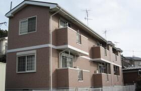 町田市相原町-1K公寓