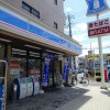 2LDK Apartment to Rent in Matsudo-shi Convenience Store