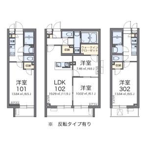 1K Mansion in Minamidai - Nakano-ku Floorplan