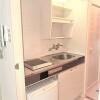 1K Apartment to Rent in Yokohama-shi Naka-ku Kitchen