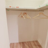 1LDK Apartment to Buy in Shinagawa-ku Interior