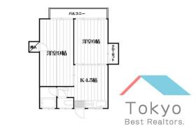 2K Mansion in Matsugaoka - Nakano-ku