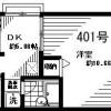 1DK Apartment to Rent in Taito-ku Floorplan