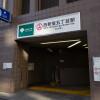 1R Apartment to Buy in Shinjuku-ku Train Station