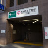 1R マンション 新宿区 Train Station