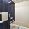1LDK House to Rent in Toshima-ku Bathroom