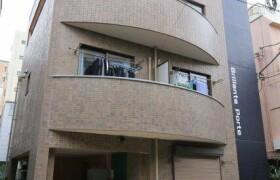豐島區東池袋-1K公寓大廈