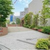 3LDK Apartment to Buy in Chiyoda-ku Building Entrance