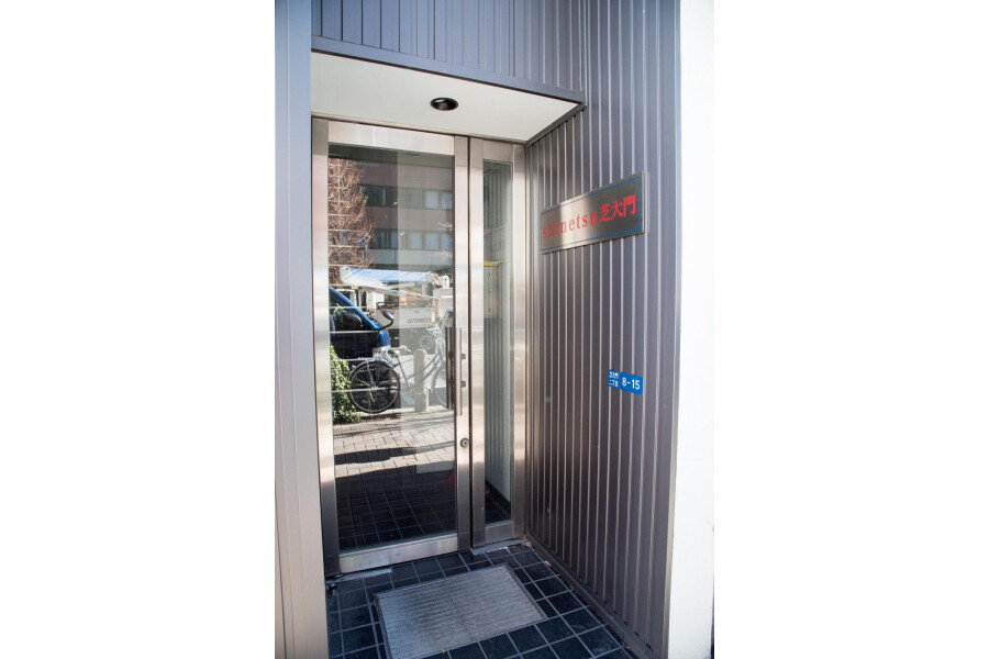 Private Guesthouse to Rent in Minato-ku Exterior