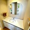 1DK Apartment to Buy in Shibuya-ku Washroom
