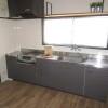 3LDK House to Buy in Sakai-shi Nishi-ku Kitchen
