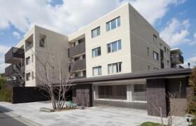4LDK Mansion in Takanawa - Minato-ku