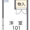 1K 아파트 to Rent in Nishitokyo-shi Floorplan