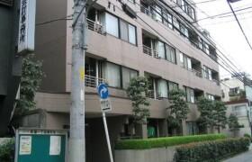 荒川區町屋-1DK公寓大廈