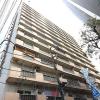 2DK Apartment to Buy in Shinagawa-ku Exterior