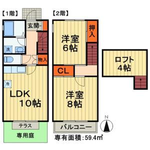 2LDK Terrace house in Dojo minami - Chiba-shi Chuo-ku Floorplan