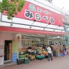 2LDK House to Rent in Nakano-ku Surrounding Area
