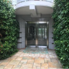 3LDK Apartment to Buy in Setagaya-ku Building Entrance