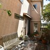 4SLDK House to Buy in Chigasaki-shi Balcony / Veranda