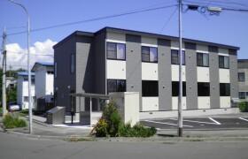 1K Apartment in Horikawacho - Kushiro-shi