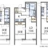1LDK Apartment to Rent in Arakawa-ku Floorplan