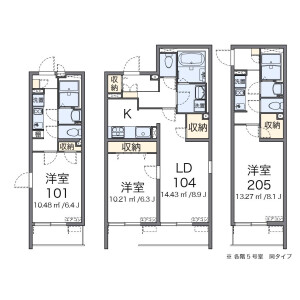 1LDK Mansion in Nishiogu - Arakawa-ku Floorplan