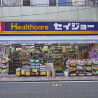 1K Apartment to Buy in Yokohama-shi Hodogaya-ku Drugstore