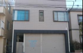 4SLDK Mansion in Kamiikebukuro - Toshima-ku