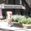 1K Apartment to Rent in Shinjuku-ku Convenience Store
