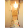 Shared Guesthouse to Rent in Osaka-shi Hirano-ku Bathroom