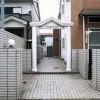 1K Apartment to Rent in Kyoto-shi Minami-ku Interior